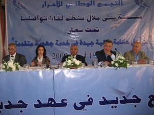 Beni Mellal : La régionalisation au service du développement