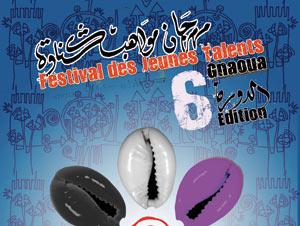 6ème festival des jeunes talents gnaoua d'Essaouira : une rétrospective des cinq dernières éditions