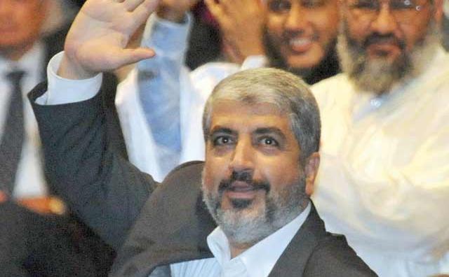 Khalid Meshaal  au siège  du PPS