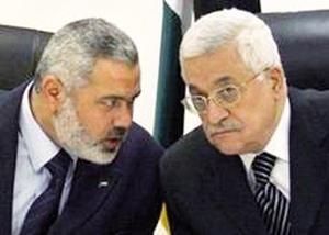 Méchaal à l'Occident : Soutenez l'accord Hamas-Fatah