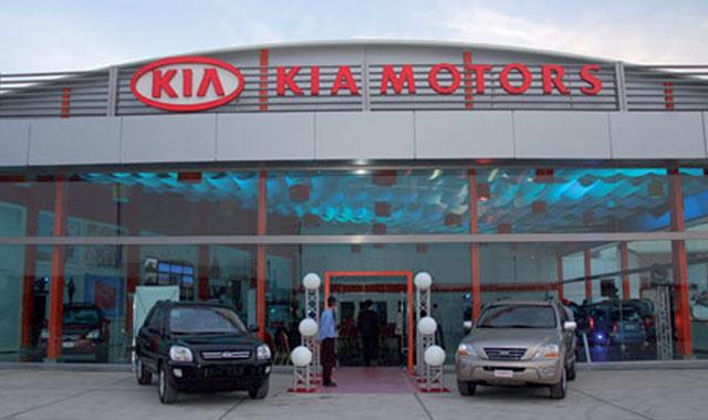 Kia Maroc : Non mais  «kia-t-il» ?
