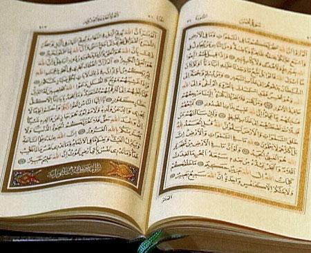 Le Conseil communal de Marrakech organise son premier concours de psalmodie du Coran