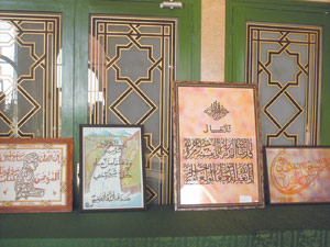 Laâyoune : Un «carrefour» pour les artistes marocains