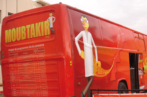 Oujda : La caravane Moubtakir scrute l'innovation sur le plan régional