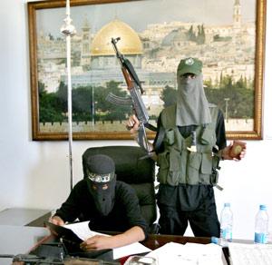 La Palestine en état d'urgence