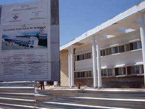 Oujda : Ouverture de la Faculté de médecine et de pharmacie