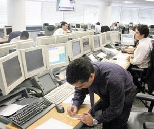 Bourse : tendance trimestrielle à la hausse
