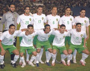 Football : Le Maroc rate son premier test face au Ghana