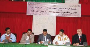 Laâyoune : vers l'ancrage des valeurs de la citoyenneté