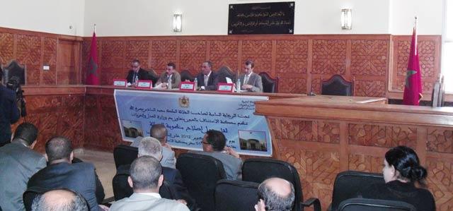 Laâyoune : La réforme de la justice en débat