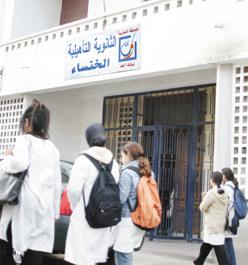 Les élèves des «prépas» en grève