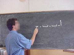 Un enseignant sous les verrous