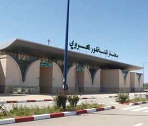 Nador : mise à niveau et modernisation de l'aéroport Al-Aroui
