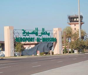 Agadir : L'aéroport Al Massira maintient sa certification ISO