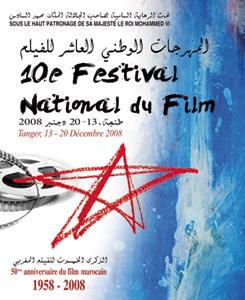 11ème édition du Festival national du film de Tanger : quatorze courts métrages en compétition officielle