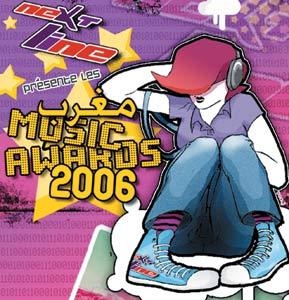 Les «Maghrib music awards» reportés