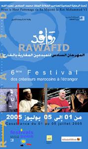 «Rawafid», les MRE en festival