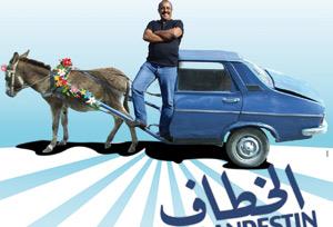 «Avatar» et «Le clandestin» de Saïd Naciri en tête du box-office