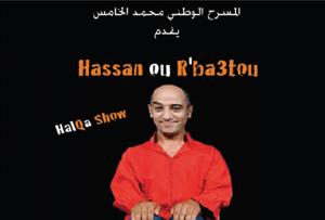 Théâtre national Mohammed V : De la spiritualité, de l'art et de l'humour en ce mois de Ramadan