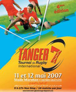 Un tournoi à Tanger