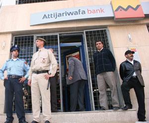 Récupération de l'argent volé et arrestation de deux individus