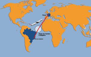 Trois Marocains à bord de l'Airbus disparu au-dessus de l'Atlantique