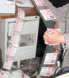 Lancement de la carte biométrique à partir de mars 2008