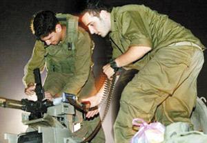 Accord pour un Cessez-le-feu à Gaza