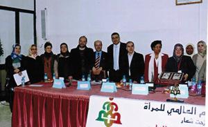 Le militantisme féminin dans la région de Tanger-Tétouan
