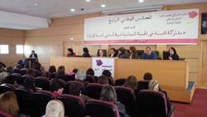 Les femmes ittihadies revendiquent un taux de 25%