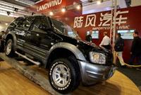 Francfort 2005 : l'auto chinoise en exhibition