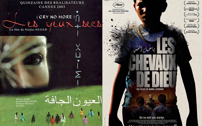 Le 7ème art marocain à l'honneur en Colombie