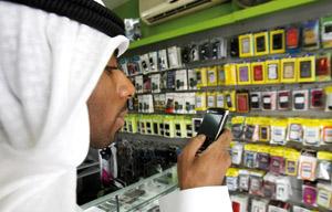 L'interdiction des BlackBerry s'étend à d'autres pays du Golfe