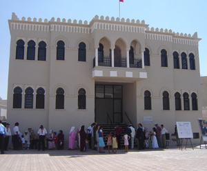 Oujda : Inauguration d'un nouveau centre de santé