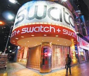 Swatch table sur des ventes de 8 à 10 milliards de francs suisses
