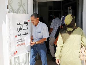 Tunisie : Les électeurs boudent la première étape des élections post-Ben Ali