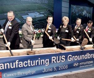 Hyundai Motor : Bons baisers de Russie