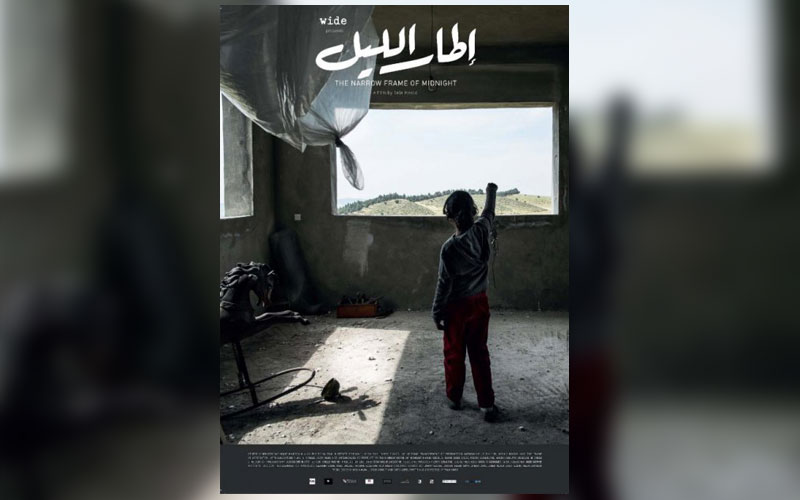 Le film marocain à l'honneur en Côte d'Ivoire