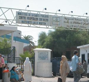 Le taux de mortalité maternelle est encore alarmant au Maroc