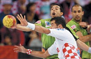 La sélection marocaine aspire à arriver en finale