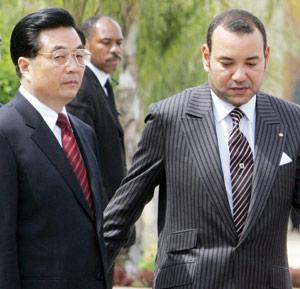 Jubilé d'Or pour les relations bilatérales