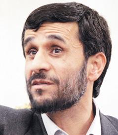 Iran : Démonstration de force