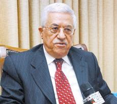 Hamas contre l'union nationale