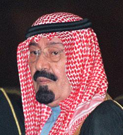 Arabie Saoudite : La guerre totale