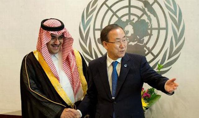 L'Arabie Saoudite refuse de siéger au Conseil de sécurité de l'ONU