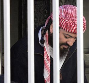Démantèlement d'un réseau terroriste dirigé par un palestinien