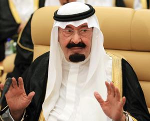 Maroc : Renfort saoudien