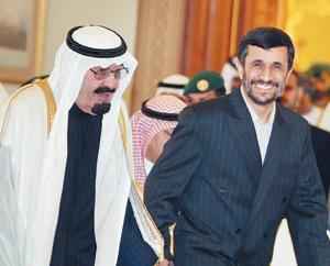 Ahmadinejad, invité surprise du Sommet du CCG