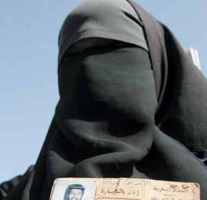 Le salafiste amoureux a bénéficié de complicités pour recevoir sa maîtresse dans sa cellule