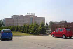 Hafei Motor : des chinois à la Conquête du monde